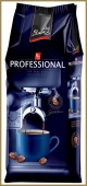 Кофе в зернах Black Professional Supremo 1 кг       для кафе