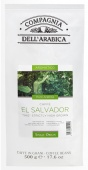 Кофе в зернах Compagnia Dell'Arabica El Salvador SHG Strictly High Grown 500 г