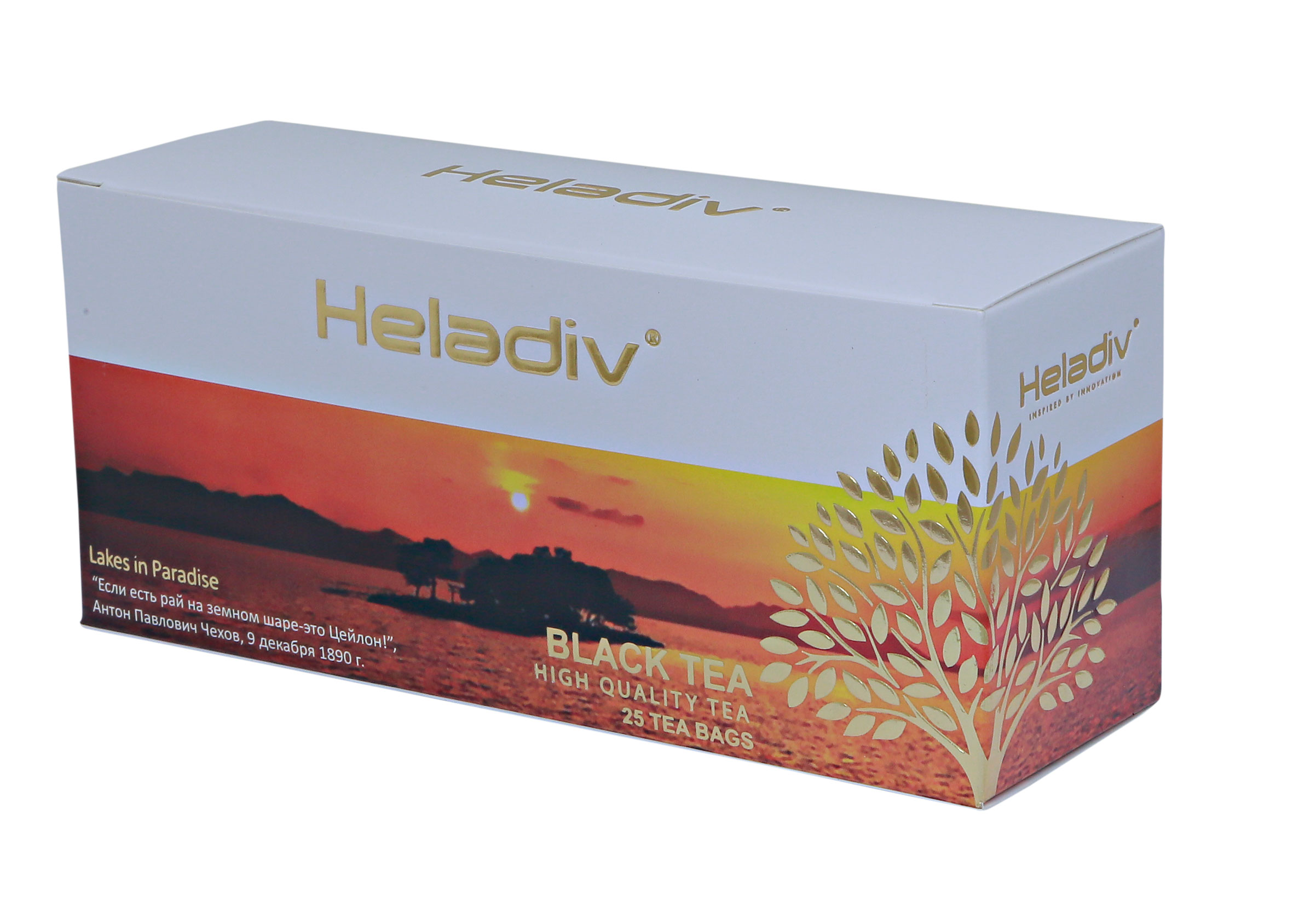 Чай в пакетиках heladiv black tea standart 25 пакетов