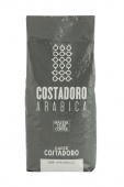 Кофе в зернах Costadoro 100% Arabica 1 кг       для кафе