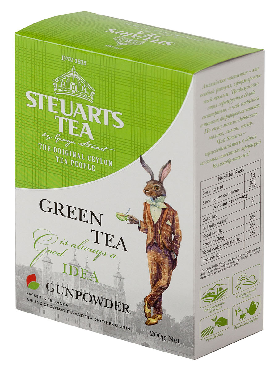 Чай листовой STEUARTS Green Tea Gunpowder 200 гр
