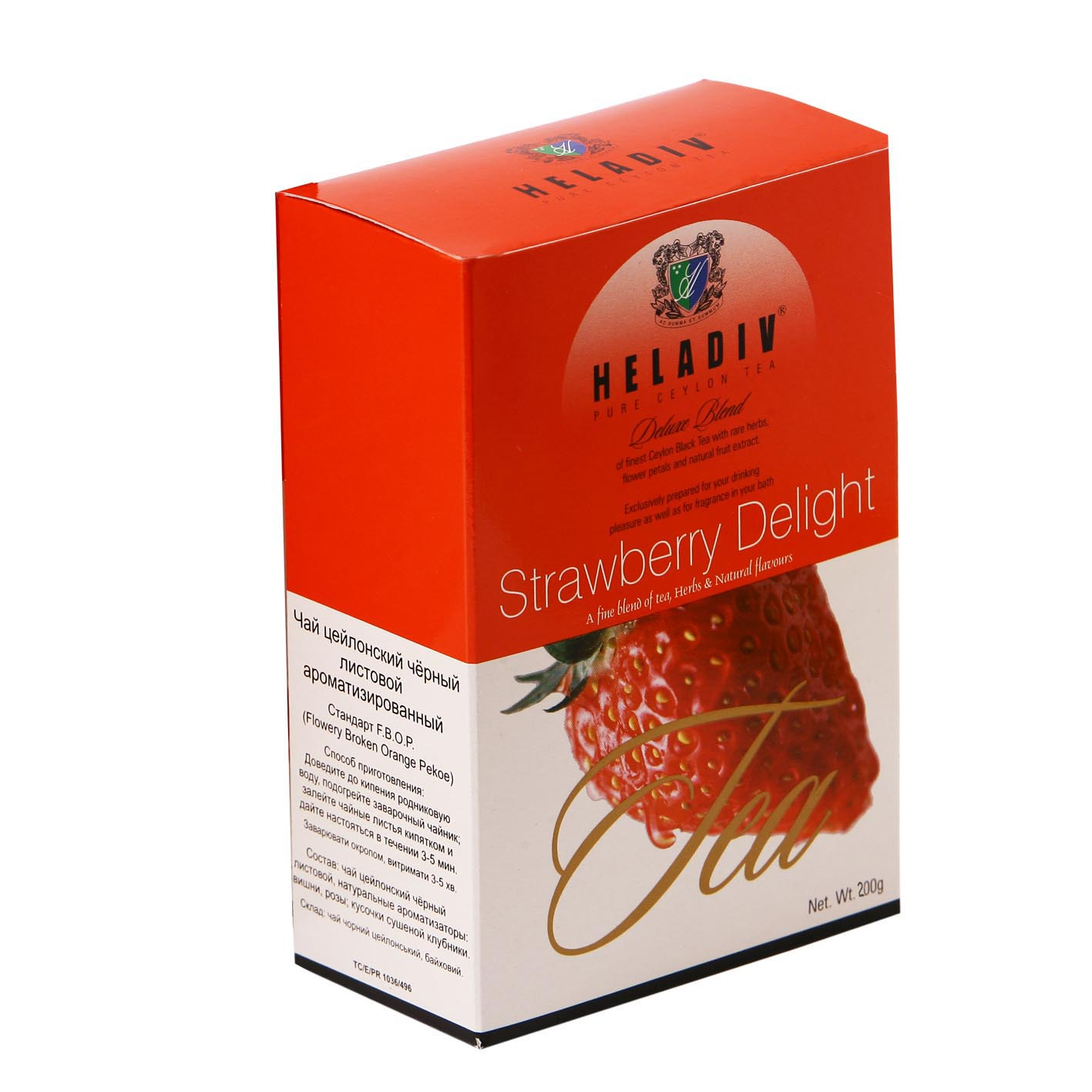 Чай листовой heladiv strawberry delight 200 г