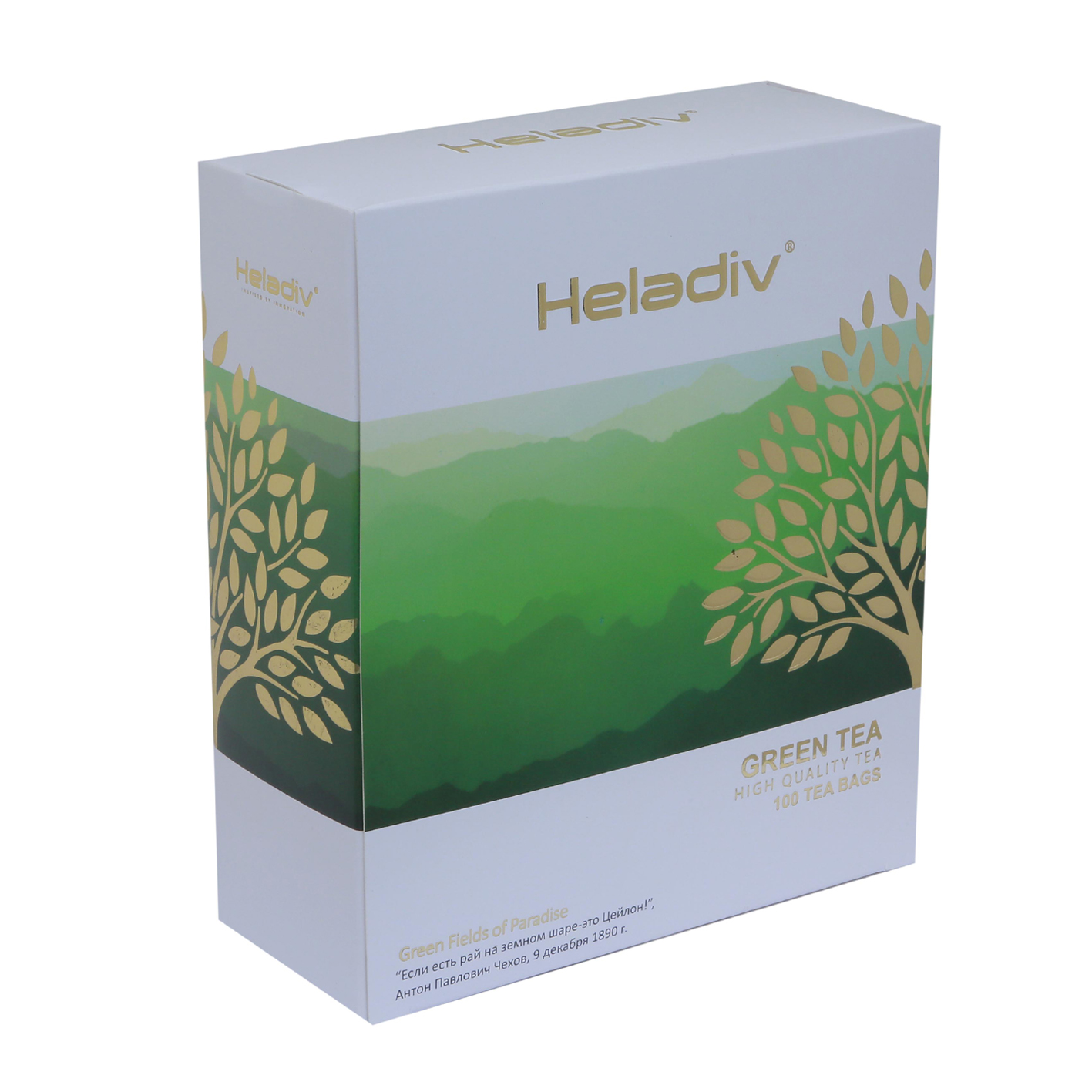 Чай в пакетиках heladiv green tea 100 пакетов