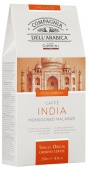Кофе молотый Compagnia Dell'Arabica India (Индия) 250 г
