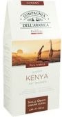 Кофе молотый Compagnia Dell'Arabica Kenya 'AA' Washed (Кения)